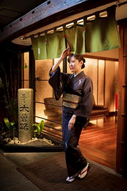 《しゃぶしゃぶ・日本料理》木曽路 宇都宮店の画像・写真