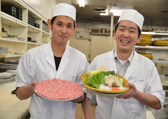 木曽路 高島町店の画像・写真